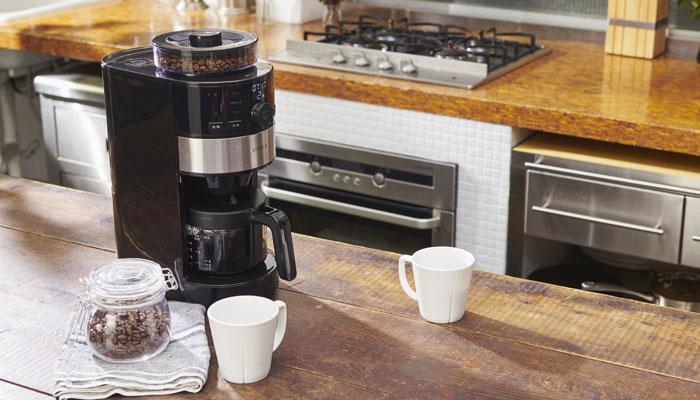 シロカコーン式ミル付き全自動コーヒーメーカー