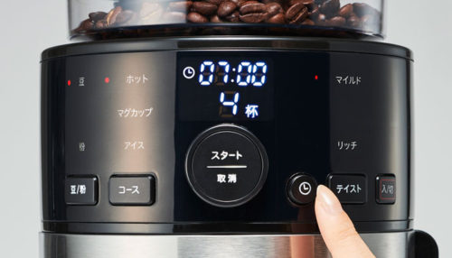 シロカ全自動コーヒーメーカーSC-Cシリーズタイマー機能