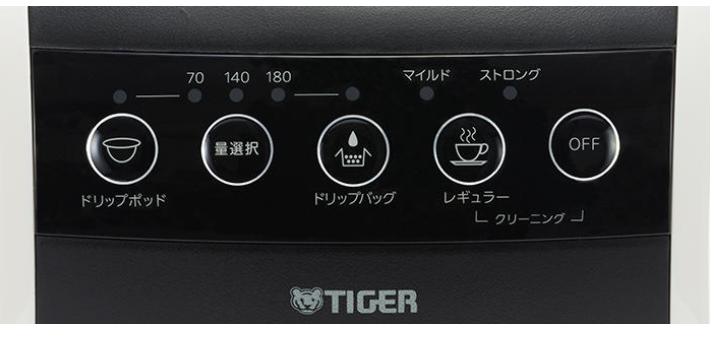 タイガーACT-E040_3way
